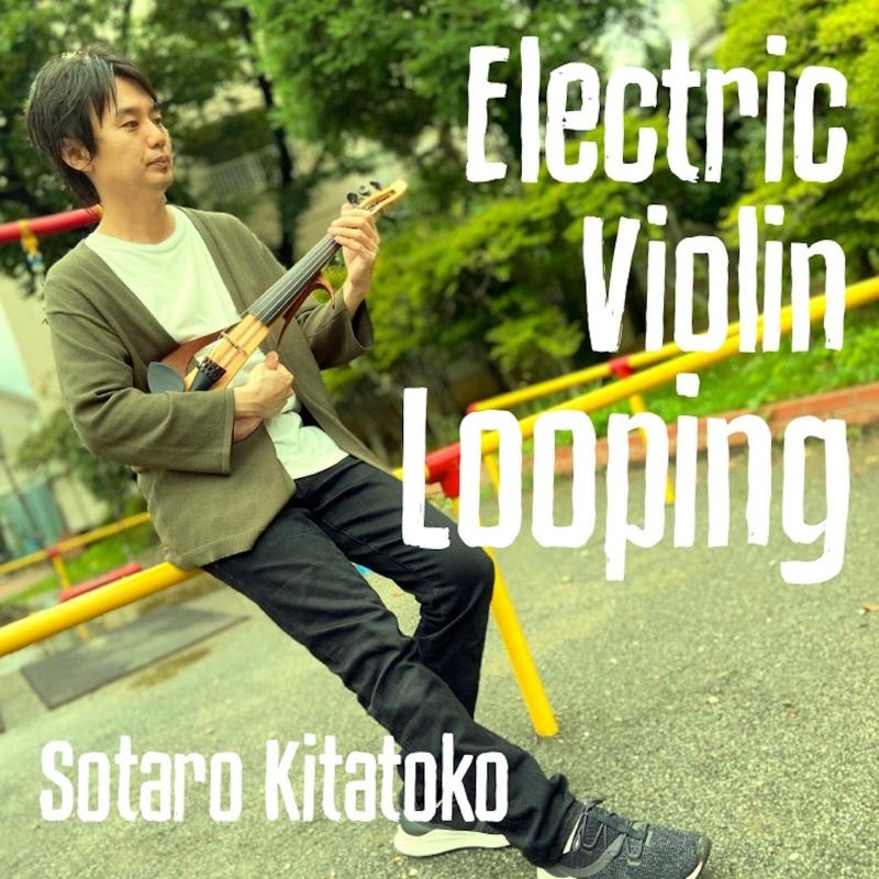 Electric-violin-loopingjacket_20200820231201