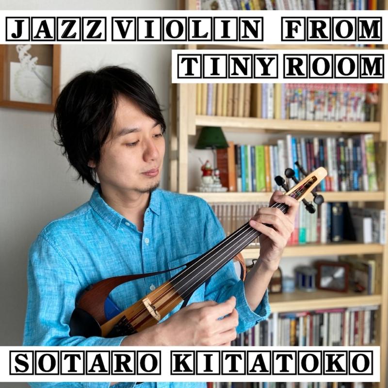 Jazz-violin-from-tiny-roomjacket